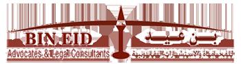 lawyers firms UAE and Advocates Dubai