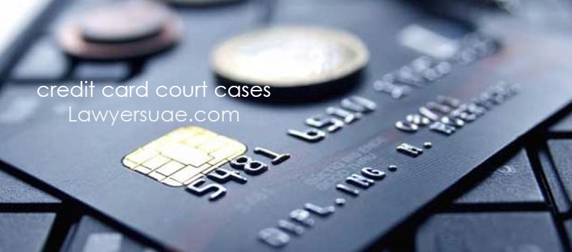 Should I Get a Lawyer if My Credit Card Company Files A Case